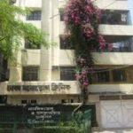 Dhaka Monorog Clinic