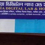 Islamia Digital Lab