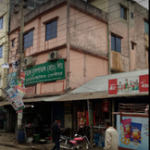 Grameen Hospital